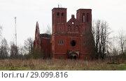 Купить «Разрушенная кирха Эйдткунена», фото № 29099816, снято 14 апреля 2018 г. (c) Ed_Z / Фотобанк Лори