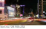 Купить «Timelapse video of the night streets of Moscow during rush hour, Russia. Time Lapse long exposure.», видеоролик № 29103232, снято 19 сентября 2018 г. (c) Алексей Кузнецов / Фотобанк Лори