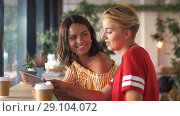 Купить «female friends with tablet pc and coffee at cafe», видеоролик № 29104072, снято 23 августа 2018 г. (c) Syda Productions / Фотобанк Лори
