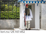 Купить «The changing of the guard in Athens Greece at the Tomb of the Unknown Soldier in Syntagma Square.», фото № 29107852, снято 16 июня 2018 г. (c) age Fotostock / Фотобанк Лори