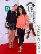 Купить «Celebrities attending the 6. Deichmann Shoe Step Award 2017 at Curio Haus, Hamburg Featuring: Magdalena Brzeska, Mariella Ahrens Where: Hamburg, Germany...», фото № 29113980, снято 16 мая 2017 г. (c) age Fotostock / Фотобанк Лори
