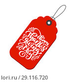 Купить «Happy Thanksgiving Day Calligraphy Text on tag, vector Illustrated Typography Isolated on red background. Positive lettering quote. Hand drawn modern brush for T-shirt, greeting card», иллюстрация № 29116720 (c) Happy Letters / Фотобанк Лори