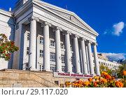 Yekaterinburg, Sverdlovsk Russia - 09 09 2018: The Ural Federal University named after the first president of Russia Boris Yeltsin. Редакционное фото, фотограф Татьяна Куклина / Фотобанк Лори