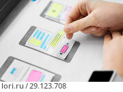 Купить «web designer working on user interface wireframe», фото № 29123708, снято 17 января 2018 г. (c) Syda Productions / Фотобанк Лори