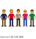 Купить «Cartoon people on a white background», иллюстрация № 29125408 (c) Мастепанов Павел / Фотобанк Лори