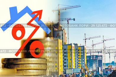 Купить «Символ процента на фоне строительства нового жилого района», фото № 29125672, снято 23 февраля 2020 г. (c) Сергеев Валерий / Фотобанк Лори