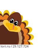 Купить «Turkey Pilgrim on Thanksgiving Day», иллюстрация № 29127724 (c) Мастепанов Павел / Фотобанк Лори