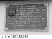 Свободный. Амурская область (2018 год). Редакционное фото, фотограф Валерий Акулич / Фотобанк Лори