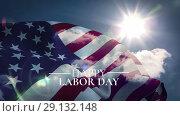 Купить «Digital generated video of labor day 4k», видеоролик № 29132148, снято 25 марта 2019 г. (c) Wavebreak Media / Фотобанк Лори