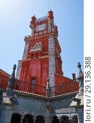 Купить «Clock tower of Pena Palace. Sintra. Portugal», фото № 29136388, снято 3 июля 2016 г. (c) Serg Zastavkin / Фотобанк Лори