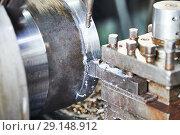 Купить «cutting tool turning metal detail. metalworking industry», фото № 29148912, снято 11 июля 2018 г. (c) Дмитрий Калиновский / Фотобанк Лори