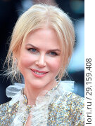 Купить «70th annual Cannes Film Festival - 'How To Talk To Girls At Parties' - Premiere Featuring: Nicole Kidman Where: Cannes, France When: 21 May 2017 Credit: WENN.com», фото № 29159408, снято 21 мая 2017 г. (c) age Fotostock / Фотобанк Лори