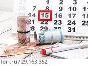 Купить «Деньги, ручка, календарь. Будни налогоплательщика», фото № 29163352, снято 13 сентября 2018 г. (c) Наталья Осипова / Фотобанк Лори