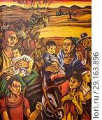 Купить «'Evacuation', 1937, Helios Gómez Rodriguez, National Museum of Catalan Art, Museu Nacional d Art de Catalunya, MNAC, Barcelona, Spain, Europe», фото № 29163896, снято 16 сентября 2018 г. (c) age Fotostock / Фотобанк Лори