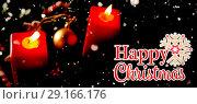 Купить «Composite image of christmas card», фото № 29166176, снято 19 февраля 2019 г. (c) Wavebreak Media / Фотобанк Лори