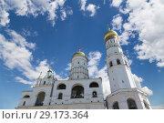 Купить «Ivan the Great Bell Tower (Kolokolnya Ivana Velikogo). Inside of Moscow Kremlin, Russia (day).», фото № 29173364, снято 11 мая 2018 г. (c) Владимир Журавлев / Фотобанк Лори