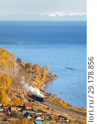 Lake Baikal. Village Kultuk. Historic sightseeing locomotive carries tourists on the Circum-Baikal Railway on a sunny autumn day. Стоковое фото, фотограф Виктория Катьянова / Фотобанк Лори