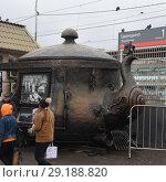 Киоск-чайник в Царицыно. Редакционное фото, фотограф Борис Плеханов / Фотобанк Лори