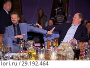 Купить «German NDR TV Talkshow NDR Talk Show at NDR-Studio Featuring: Florian Schroeder, Peer Steinbrueck Where: Hamburg, Germany When: 03 Jun 2017 Credit: Schultz-Coulon/WENN.com», фото № 29192464, снято 3 июня 2017 г. (c) age Fotostock / Фотобанк Лори