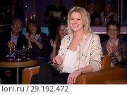 Купить «German NDR TV Talkshow NDR Talk Show at NDR-Studio Featuring: Levina Where: Hamburg, Germany When: 03 Jun 2017 Credit: Schultz-Coulon/WENN.com», фото № 29192472, снято 3 июня 2017 г. (c) age Fotostock / Фотобанк Лори