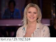 Купить «German NDR TV Talkshow NDR Talk Show at NDR-Studio Featuring: Levina Where: Hamburg, Germany When: 03 Jun 2017 Credit: Schultz-Coulon/WENN.com», фото № 29192524, снято 3 июня 2017 г. (c) age Fotostock / Фотобанк Лори