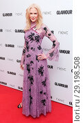 Купить «The Glamour Women of The Year Awards at Berkeley Square in London - Arrivals Featuring: Nicole Kidman Where: London, United Kingdom When: 06 Jun 2017 Credit: WENN.com», фото № 29198508, снято 6 июня 2017 г. (c) age Fotostock / Фотобанк Лори