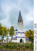 Купить «Holy cross Church with a bell tower in 1774», фото № 29207308, снято 19 сентября 2018 г. (c) Валерий Смирнов / Фотобанк Лори