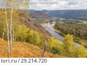 Купить «Ural village among the mountain peaks and taiga.», фото № 29214720, снято 9 сентября 2017 г. (c) Акиньшин Владимир / Фотобанк Лори