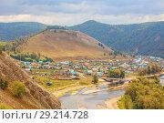 Купить «Ural village among the mountain peaks and taiga.», фото № 29214728, снято 9 сентября 2017 г. (c) Акиньшин Владимир / Фотобанк Лори