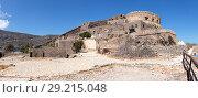 Купить «Средневековая Венецианская крепость на острове Спинало́нга. Крит, Греция», фото № 29215048, снято 17 августа 2018 г. (c) Юрий Кирсанов / Фотобанк Лори