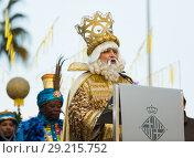 Купить «Balthazar reading welcoming address», фото № 29215752, снято 5 января 2017 г. (c) Яков Филимонов / Фотобанк Лори