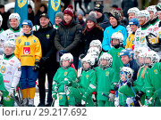 Купить «The Duke and Duchess of Cambridge attend a game of bandy hockey in Stockholm, Sweden, on the first day of the tour of Sweden and Norway. Featuring: Prince...», фото № 29217692, снято 30 января 2018 г. (c) age Fotostock / Фотобанк Лори