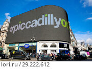 Купить «The new 790-square-metre digital screen in Piccadilly Circus will be fully functioning on Thursday 26 October 2017 after nine months of upgrade. The screens...», фото № 29222612, снято 25 октября 2017 г. (c) age Fotostock / Фотобанк Лори
