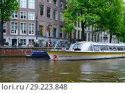 Купить «Экскурсионный прогулочный катер на канале в центре города, Амстердам, Нидерланды», фото № 29223848, снято 6 сентября 2018 г. (c) Ольга Коцюба / Фотобанк Лори