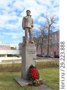 Купить «Памятник революционным морякам Балтики в Кронштадте», фото № 29223888, снято 4 мая 2017 г. (c) Григорий Писоцкий / Фотобанк Лори