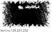 Купить «Santa in sleigh with reindeer flying with snowflake border», видеоролик № 29231232, снято 4 июля 2020 г. (c) Wavebreak Media / Фотобанк Лори