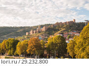 Купить «View of Narikala fortress on a sunny autumn day. Tbilisi, Georgia», фото № 29232800, снято 3 октября 2018 г. (c) Юлия Бабкина / Фотобанк Лори