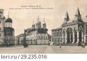 Купить «Москва. Чудов монастырь в Кремле.», фото № 29235016, снято 22 февраля 2020 г. (c) Retro / Фотобанк Лори