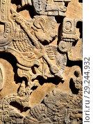 Купить «Mayan stone lintel (c770AD) showing Yat-Balam in the guise of a warrior. British Museum, Bloomsbury, London, England, UK.», фото № 29244932, снято 17 августа 2018 г. (c) age Fotostock / Фотобанк Лори