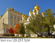 Купить «Golden autumn in Moscow Kremlin. Annunciation Cathedral (1484-1489). Russia», фото № 29257524, снято 15 октября 2018 г. (c) Валерия Попова / Фотобанк Лори