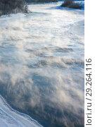 Купить «Зимний пейзаж», фото № 29264116, снято 10 ноября 2017 г. (c) Икан Леонид / Фотобанк Лори