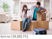 Купить «Young couple receiving foreclosure notice letter», фото № 29265712, снято 23 марта 2018 г. (c) Elnur / Фотобанк Лори