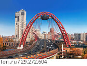 Купить «Picturesque bridge over the Moscow river on a sunny day, top view. Moscow, Russia», фото № 29272604, снято 19 октября 2018 г. (c) Наталья Волкова / Фотобанк Лори