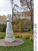Купить «Памятник поэтессе Маргарите Агашиной. Волгоград», эксклюзивное фото № 29281448, снято 22 октября 2018 г. (c) Volgograd.travel / Фотобанк Лори
