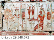 Купить «Abydos, Egypt. Temple of Usermaatra Setepenra Ramses II the Great (1303-1212 b.C.): colorful scenes carved on the walls», фото № 29348672, снято 19 февраля 2020 г. (c) age Fotostock / Фотобанк Лори