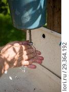 Купить «Старый умывальник на даче», фото № 29364192, снято 23 августа 2018 г. (c) Марина Володько / Фотобанк Лори