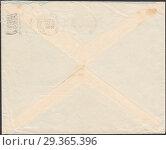 Купить «Обратная сторона пожелтевшего старого почтового конверта с зеркальным гашением, Гватемала 1938», иллюстрация № 29365396 (c) александр афанасьев / Фотобанк Лори