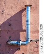 Купить «Металлическая труба вытяжки, выведенная из стены здания», фото № 29365920, снято 13 мая 2018 г. (c) Вячеслав Палес / Фотобанк Лори