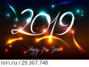 Купить «New Year background», иллюстрация № 29367748 (c) Миронова Анастасия / Фотобанк Лори