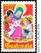 Купить «Рождество. Марка Гватемалы 1977 года», фото № 29367916, снято 10 июня 2017 г. (c) Владимир Макеев / Фотобанк Лори
